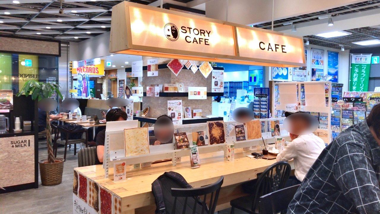 秋葉原ヨドバシの電源カフェ Story Cafe が快適で スマホ充電や