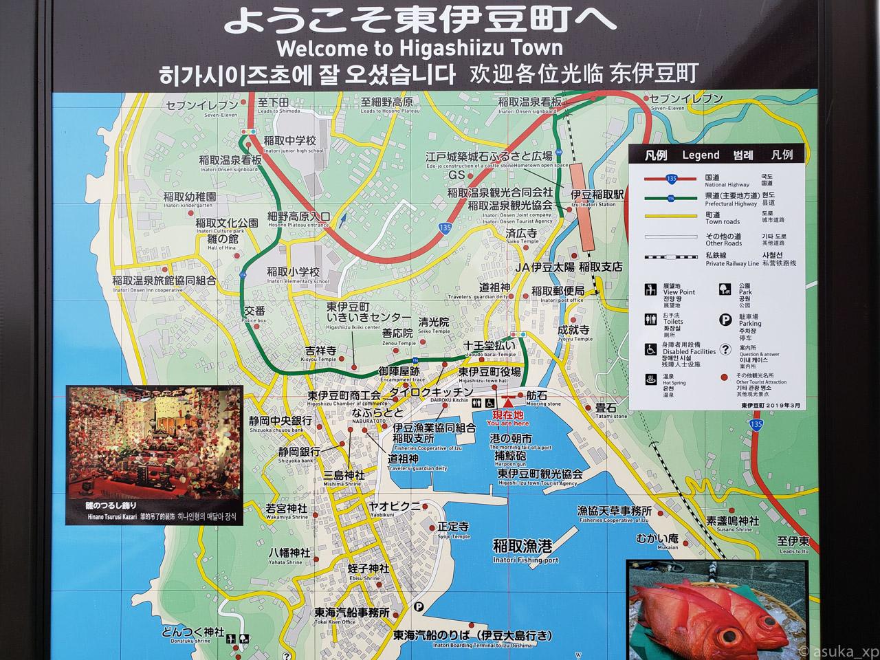 こらっしぇへの行き方。伊豆稲取駅から徒歩圏内!