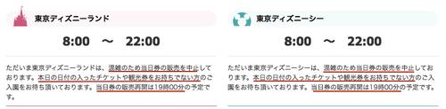 2014-10-12_1006