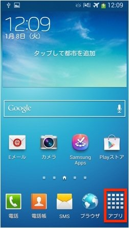 th_Screenshot_2013-01-08-12-09-26