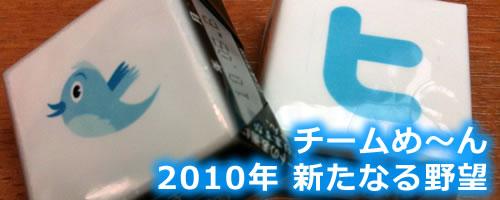 2009end_title