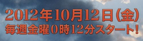 2012-09-03_2359