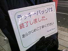 2011-01-02_004700