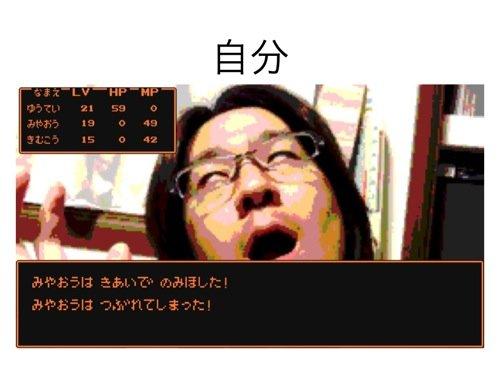 th_写真 2013-06-13 2 49 03
