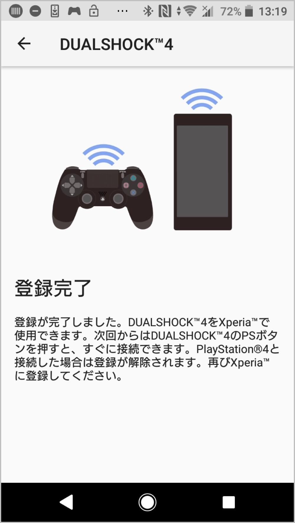 th_Screenshot_20180119-131939