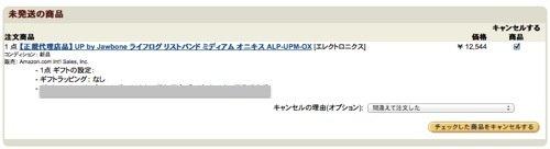 th_2013-04-16_1504