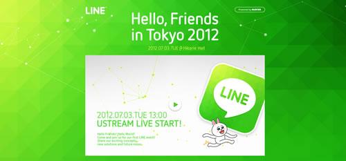 LINE_20120703