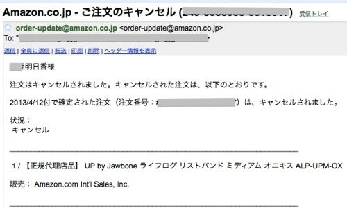 th_2013-04-16_1509