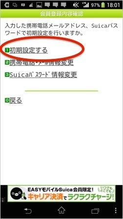 th_Screenshot_2014-06-17-18-01-56