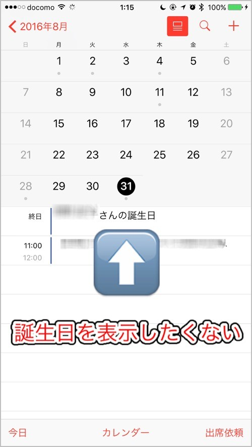 th_写真 2016-06-29 1 24 07