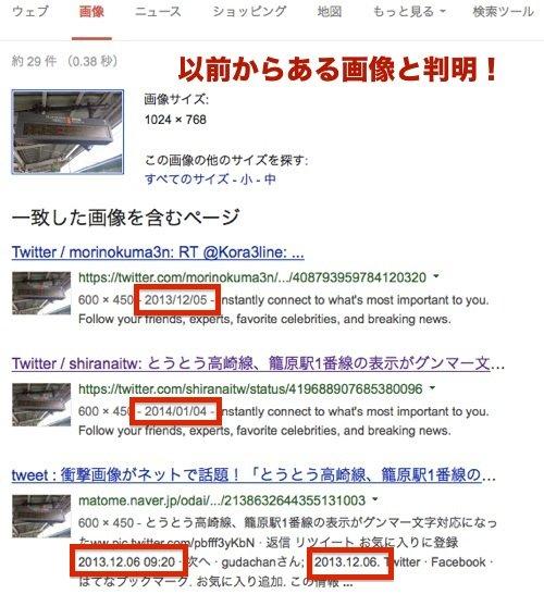 th_2014-02-15_1734