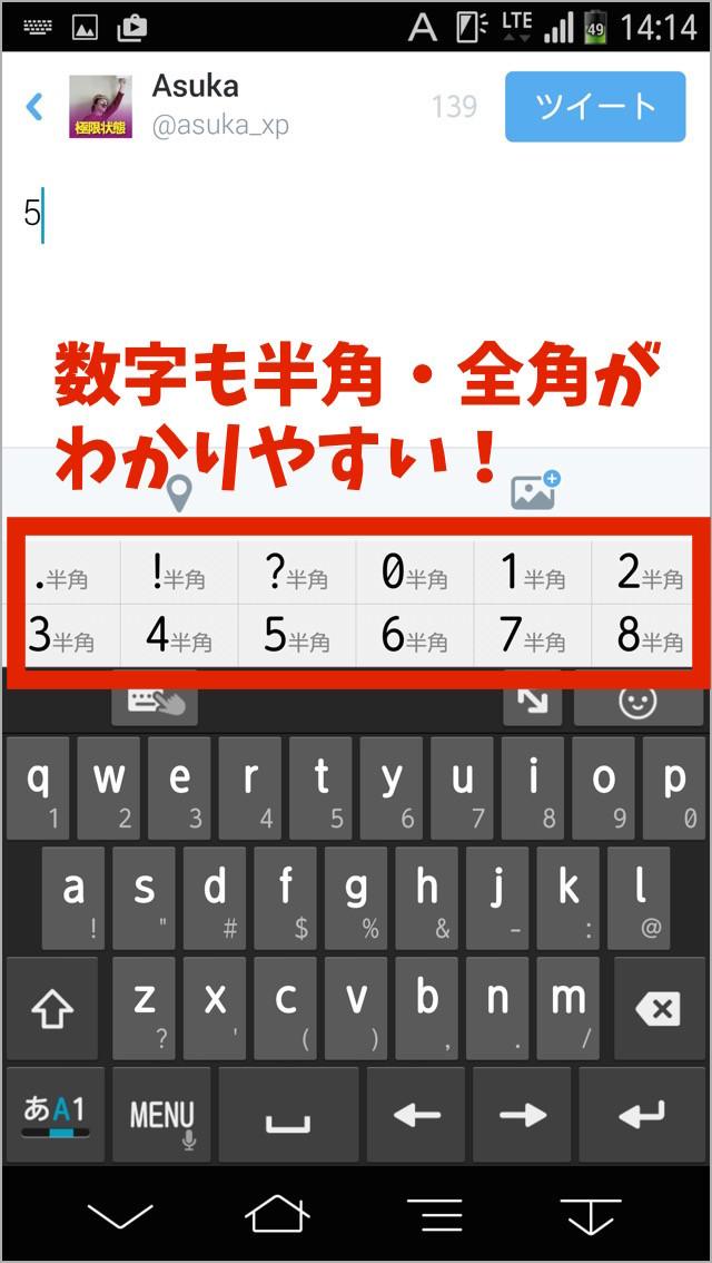 th_Screenshot_2015-01-10-14-14-16