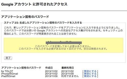 th_2013-11-10_1036