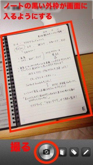 th_写真 2012-12-11 20 14 35 のコピー