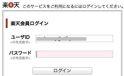 th_2013-04-08_1841