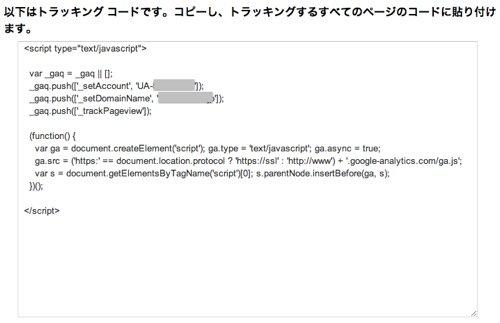 th_2013-10-14_2205