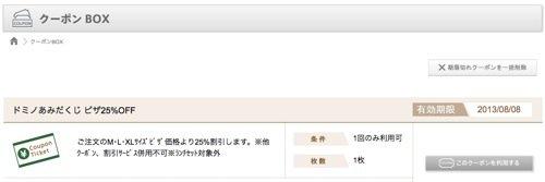 th_2013-08-01_1013