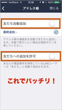 th_写真 2014-09-02 12 30 13