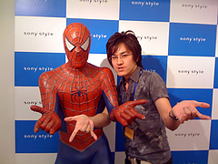 「Sony Dealer Convention 2008」 17