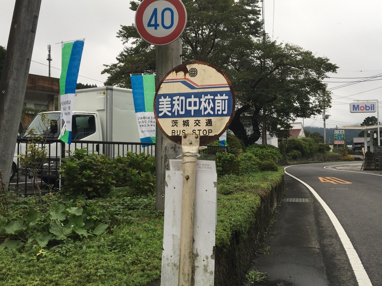th_写真 2016-09-23 12 32 16