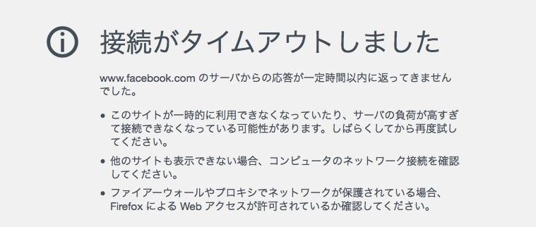 th_2015-01-27_1553