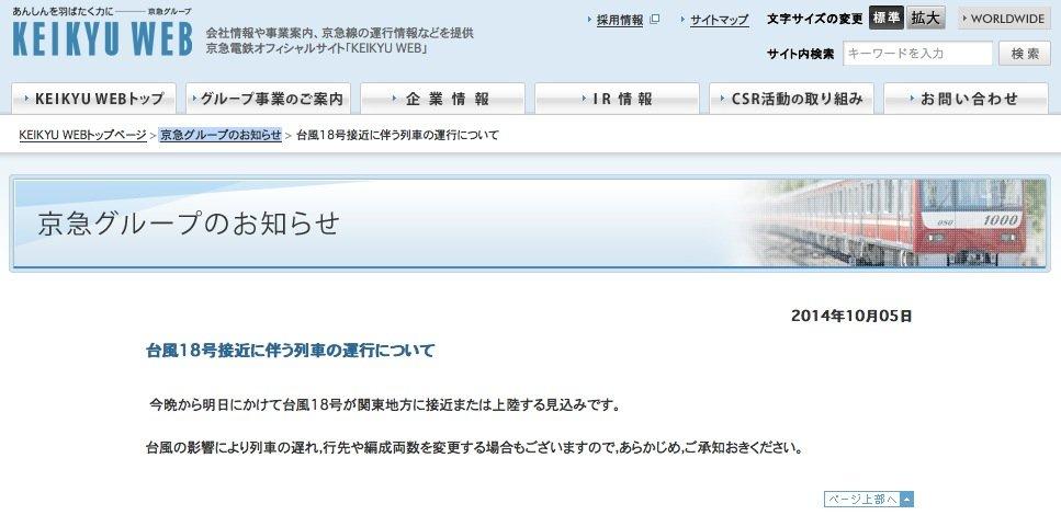 th_2014-10-05_1704