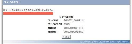 th_2013-03-13_11143