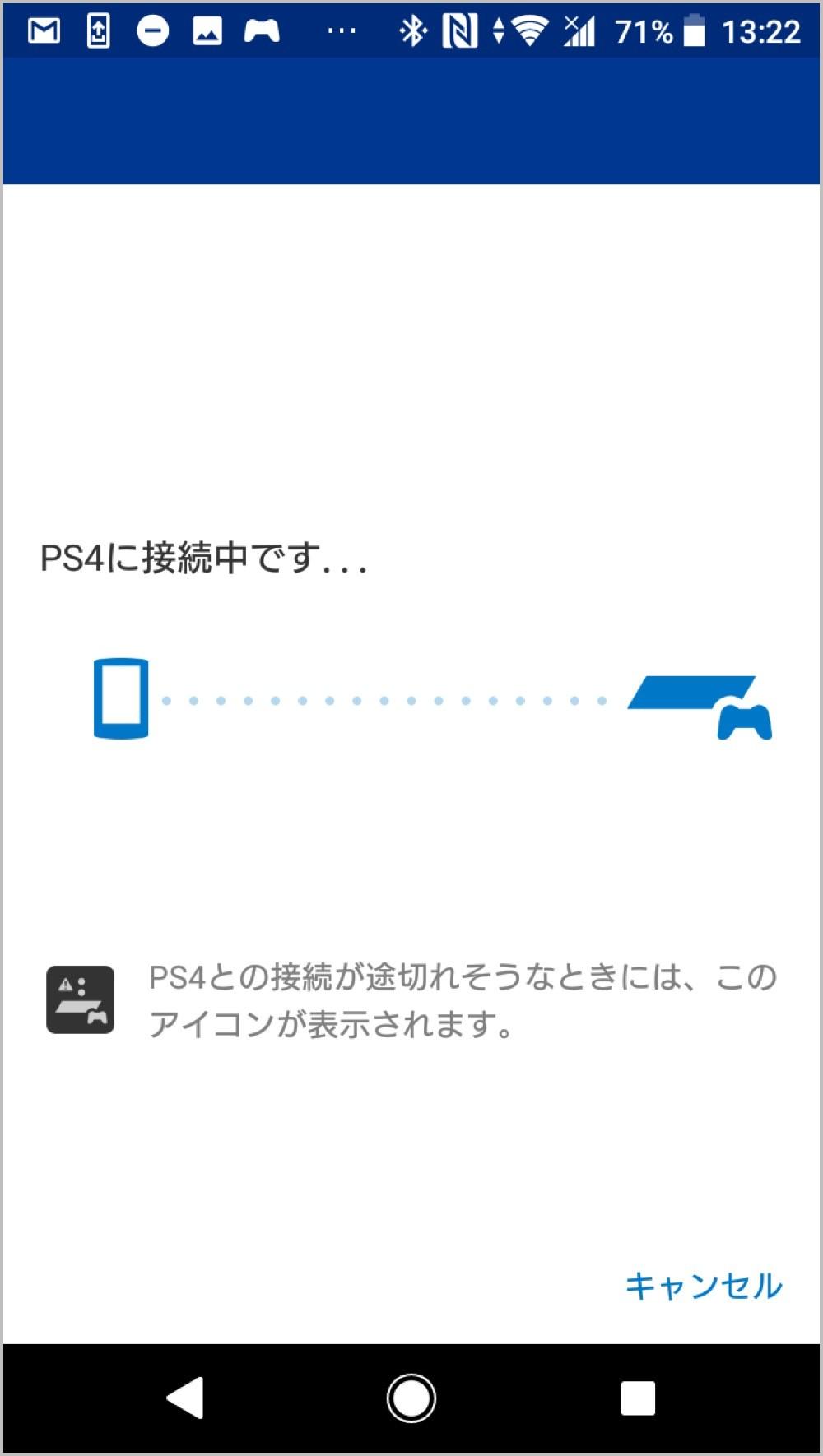 th_Screenshot_20180119-132246