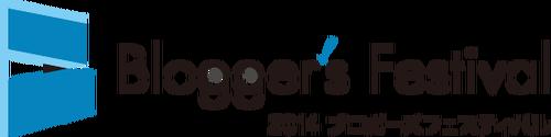 2014_BLF_logo_color