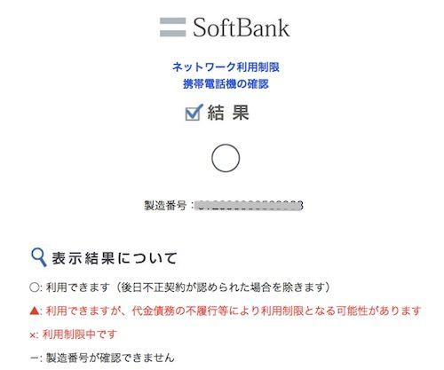 2012-09-05_0320