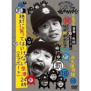 gakitsuka18_
