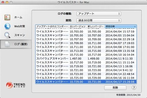 th_2014-04-17_1531