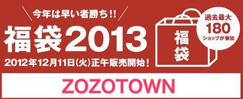 2012-12-11_0222
