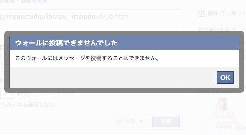 th_2013-10-21_2232