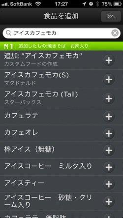 th_写真 2013-04-22 17 27 09