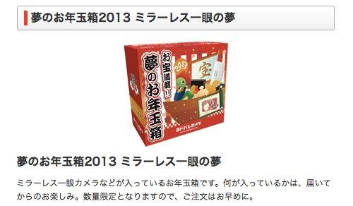 2012-12-18_1540