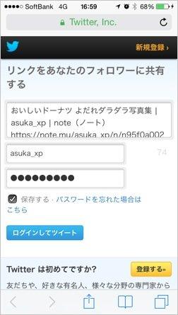 th_写真 2014-04-07 16 59 00