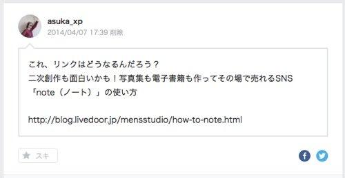 th_2014-04-07_1802