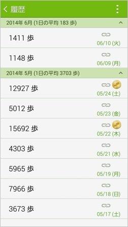th_Screenshot_2014-06-14-11-14-54