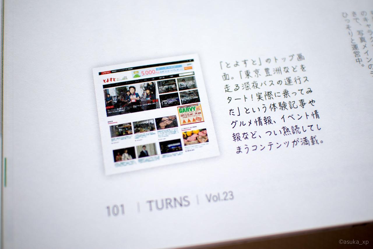 photo-53