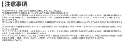 2013-10-15_1833