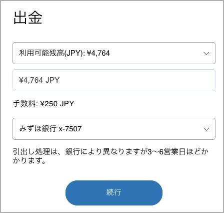 th_2017-05-08_1433