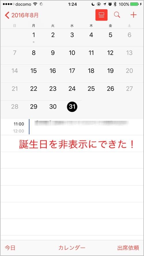 th_写真 2016-06-29 1 26 13