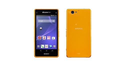 SO04F_Orange_XL