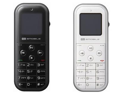 2008-11-06_e-mobile_USB