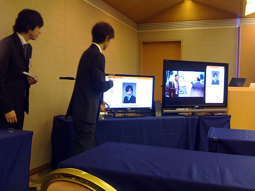 「Sony Dealer Convention 2008」 12