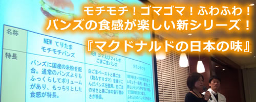 mochimochi_title
