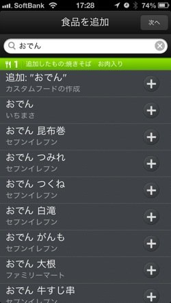 th_写真 2013-04-22 17 28 41