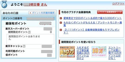 2013-04-08_1903