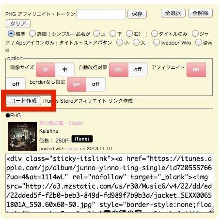 th_2013-11-10_0944 のコピー